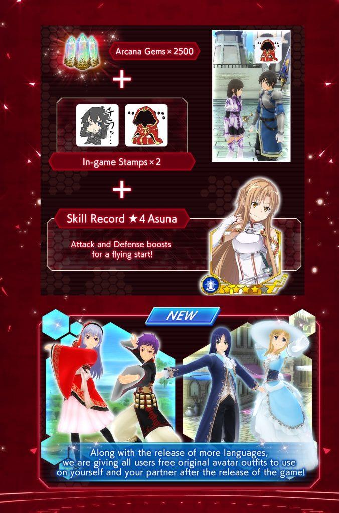 Sword Art Online Integral Factor Items