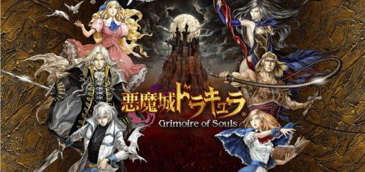 Castlevania: Grimoire of Souls para dispositivos móviles